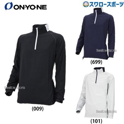 オンヨネ ソフトストレッチ ハーフジップ ジャケット OKJ95006