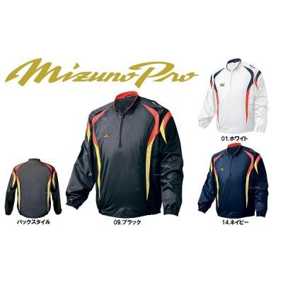 ミズノ トレーニングウェア(上) 侍ジャパン・トレーニングジャケット・長袖 ミズノプロ 52WW289