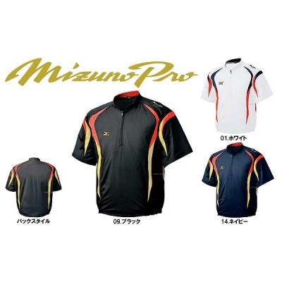 ミズノ トレーニングウェア(上) 侍ジャパン・トレーニングジャケット・半袖 ミズノプロ 52WW288 ウエア