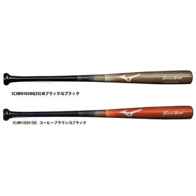 ミズノ 硬式 木製 バット ビクトリーステージ バンブー 1CJWH10384 バット 硬式用 木製バット Mizuno 野球用品 スワロースポーツ