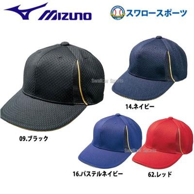 ミズノ キャップ ベンチレーション (侍ベンチレーションモデル) 12JW4B01 帽子 野球用品 スワロースポーツ