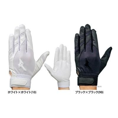 ミズノ 守備手袋 守備用手袋 守備手袋 (片手用) 高校野球対応 左手 右投用 1EJED100