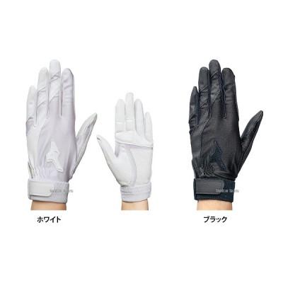 ミズノ ジュニア 少年用 守備用手袋 (片手用) 左手 右投用 1EJEY102