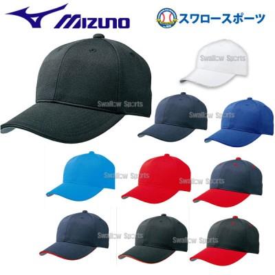 ミズノ キャップ 六方型オールニット 12JW4B02 ウエア ウェア Mizuno キャップ 帽子 野球用品 スワロースポーツ