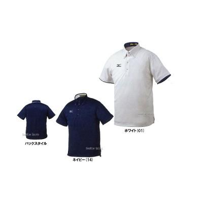 ミズノ 半袖 ポロシャツ 12JC4H10