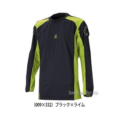 【即日出荷】 オンヨネ トレーニング WBプルオーバー ジャケット OKJ96303