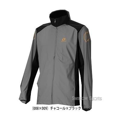 【即日出荷】 オンヨネ トレーニング ジャケット OKJ96150