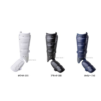 ミズノ フットガード 高校野球対応 右足(左打者用) 1DJLG101