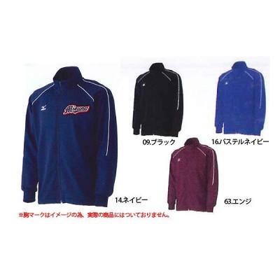 ミズノ ウォームアップシャツ 12JC4R20