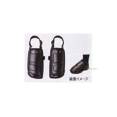 ミズノ 審判用 防具 足甲ガード 1DJLU10009