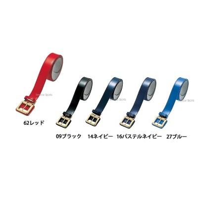 ミズノ ベルト 12JY3V01 ウエア ウェア Mizuno 野球用品 スワロースポーツ