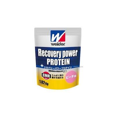 ウイダー リカバリーパワー プロテイン 1.02kg ピーチ味 28MM12302