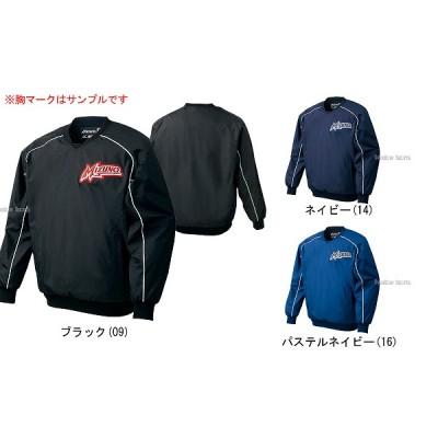 ミズノ Vネックジャケット トレーニングウェア ジュニア 少年 長袖 52WJ182 ウエア ウェア Mizuno ■mtw スポカジ 野球用品 スワロースポーツ