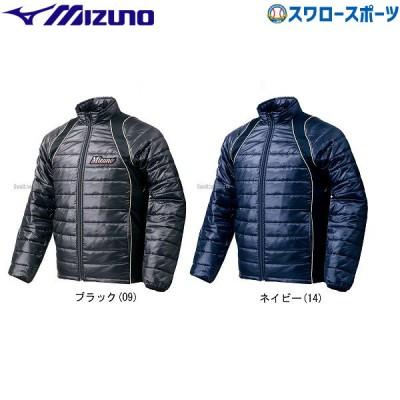 ミズノ MOVEジャケット プロモデル 長袖 52WB301 ◆mbw ウエア ウェア Mizuno ■mtw スポカジ 野球用品 スワロースポーツ