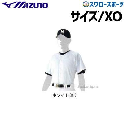 ミズノ ニットシャツ オープンタイプ 52MK180 ウエア ウェア ユニフォーム Mizuno 野球用品 スワロースポーツ