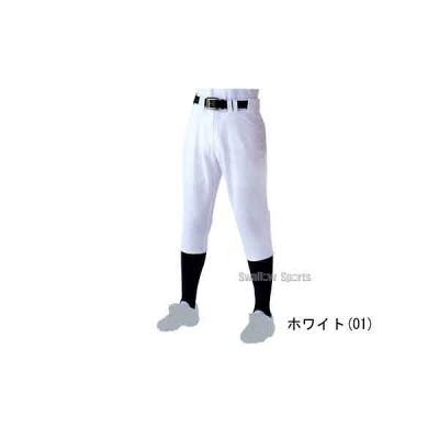 ミズノ ニットパンツ 52PK180 ウエア ウェア ユニフォーム Mizuno 野球用品 スワロースポーツ