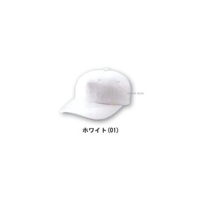 ミズノ 練習用 キャップ 八方ニット 12JW3B0101 ウエア ウェア Mizuno キャップ 帽子 野球用品 スワロースポーツ
