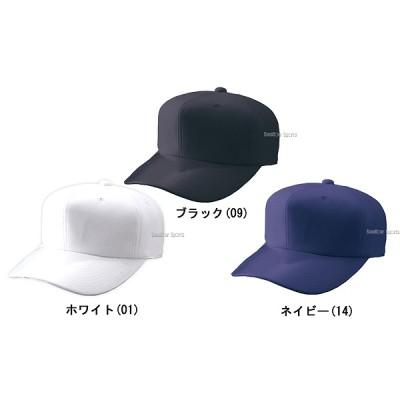ミズノ 練習用 キャップ 六方ニット 12JW3B02 ウエア ウェア Mizuno キャップ 帽子 野球用品 スワロースポーツ