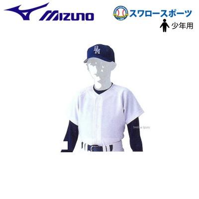 ミズノ 練習用シャツ ジュニア 少年 ニット オープンタイプ 52MJ180