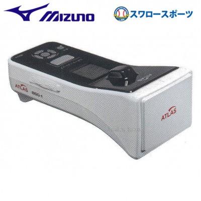 ミズノ スピードガン 16JYM10000