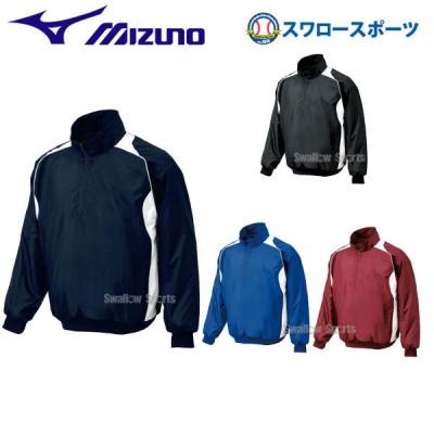 ミズノ ハーフZIP ジャケット 長袖 12JE4V40 ウエア ウェア Mizuno ■mtw スポカジ 野球用品 スワロースポーツ
