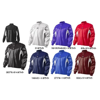 ミズノ トレーニングジャケット 12JE4J30 ウエア ウェア Mizuno ■mtw 野球用品 スワロースポーツ