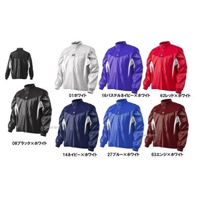 ミズノ ジュニア 少年 トレーニングジャケット 12JE4J31 ウエア ウェア Mizuno  野球用品 スワロースポーツ WVN