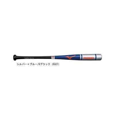 ミズノ トレーニング用 木製 バット 打撃不可 1CJWT11600