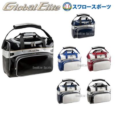 ミズノ グローバルエリート セカンドバッグ 1FJD5012 Mizuno 野球用品 スワロースポーツ