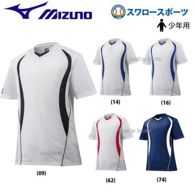 ミズノ ベースボールシャツ ジュニア 少年 V首 デザイン切り替え 12JC5L80