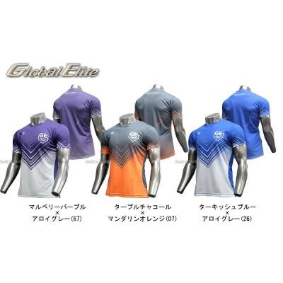 【即日出荷】 ミズノ グローバルエリート 限定 Tシャツ 12JA5T83