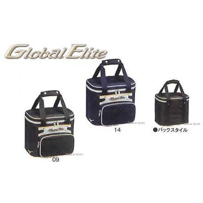 ミズノ グローバルエリート ボールケース 1FJB5010