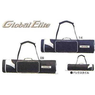 ミズノ グローバルエリート バットケース 1FJT5010 バットケース 10本入れ ポケット取り外し 野球用品 スワロースポーツ