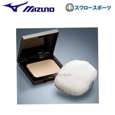 ミズノ ケア用品(オイル・ローション) UVプロテクション 1GJYG53000