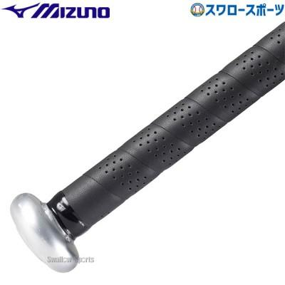 ミズノ グリップテープ 1CJYT103 バット Mizuno 野球用品 スワロースポーツ