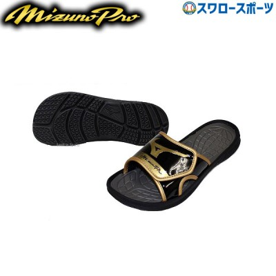 ミズノ ミズノプロスライド サンダル 11GJ150100