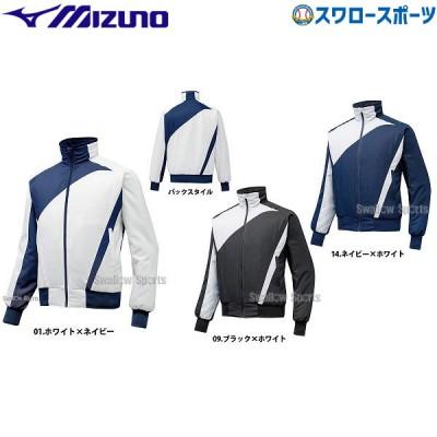 ミズノ グラウンドコート (侍ジャパンモデル) 12JE5G11