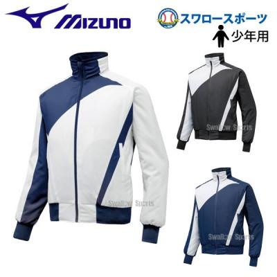 ミズノ ジュニア グラウンドコート (侍ジャパンモデル) 12JE5G21