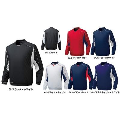 ミズノ Vネックジャケット 12JE5V42 ウエア ウェア Mizuno ■mtw 野球用品 スワロースポーツ