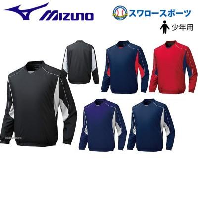 ミズノ ジュニア Vネックジャケット トレーニングウェア 12JE5V43 ウエア ウェア Mizuno ■mtw 野球用品 スワロースポーツ