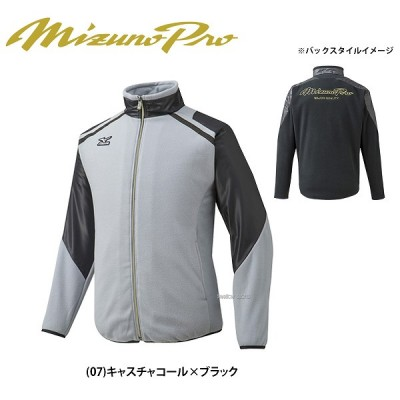 【即日出荷】 ミズノ ミズノプロ フリースジャケット 長袖 12JE5K83