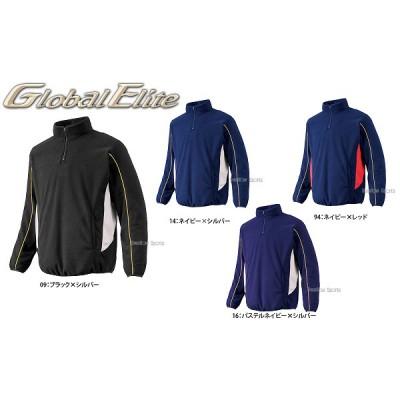 ミズノ トレーニングウェア フリースジャケット グローバルエリート 12JE4K21