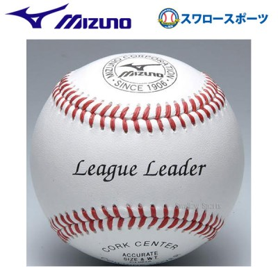 ミズノ 硬式ボール リーグリーダー 高校練習球 1BJBH11400 1ダース12個 野球用品 スワロースポーツ