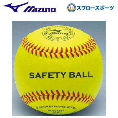 ミズノ 硬式ボール セーフティーボール 守備練習球 1BJBH82600 1ダース12個 ボール 硬式 Mizuno 野球用品 スワロースポーツ