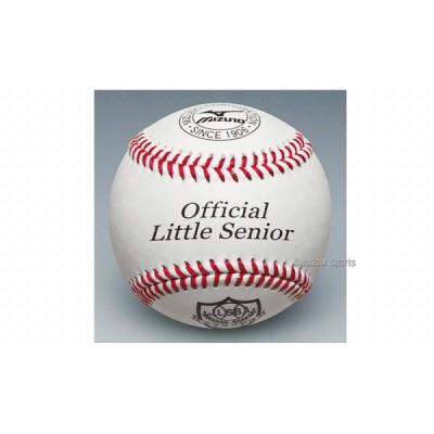 ミズノ 少年用 硬式 試合球 リトルシニア 1ダース12個 1BJBL60100 ボール 硬式