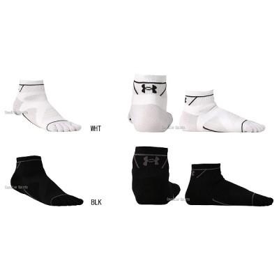 アンダーアーマー UA チャージドコットン RUN ソックス 5トゥ ショート SRN2345 靴下 UNDER ARMOUR 【Sale】 野球用品 スワロースポーツ