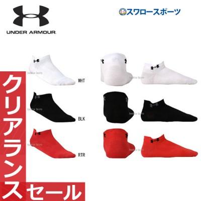 アンダーアーマー UA チャージドコットン RUN ソックス ノーショウラビット SRN2347 靴下 UNDER ARMOUR 野球用品 スワロースポーツ