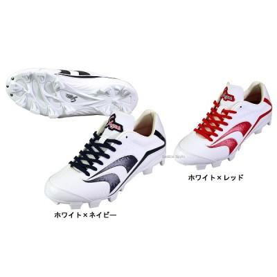 久保田スラッガー 【タフトー可】 ポイントソール スパイク D-014