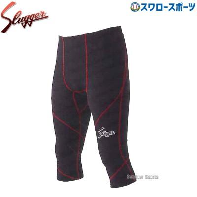 久保田スラッガー スパッツ ミドル丈 TG-01M