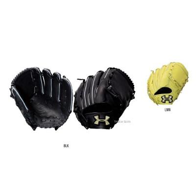 アンダーアーマー UA ユース 軟式用 ベースボールグラブ 右投投手用 QBB0255  グラブ グローブ 野球用品 スワロースポーツ
